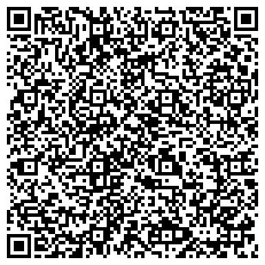 QR-код с контактной информацией организации ДЕТСКАЯ ГОРОДСКАЯ ПОЛИКЛИНИКА № 65