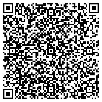 QR-код с контактной информацией организации ВЕТБАКЛАБОРАТОРИЯ
