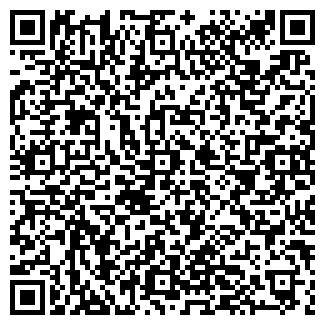 QR-код с контактной информацией организации ОПС АРТАШ