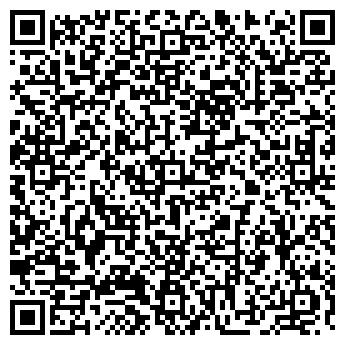 QR-код с контактной информацией организации ОПС БОЛЬШИЕ КИБЯЧИ