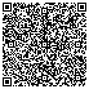 QR-код с контактной информацией организации ОПС БОЛЬШОЙ ШИНАР