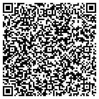 QR-код с контактной информацией организации ОПС ШЕМОРДАН