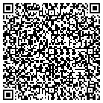 QR-код с контактной информацией организации МАРТЕН АГРОФИРМА, ООО