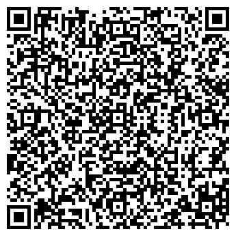 QR-код с контактной информацией организации ВЕРХОЛИПОВСКИЙ КОЛХОЗ