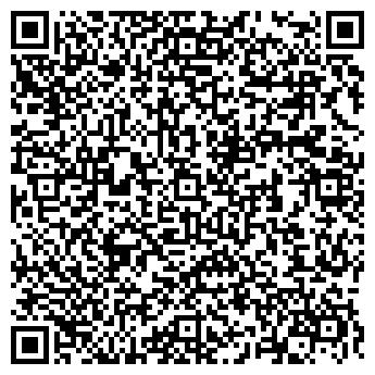 QR-код с контактной информацией организации ДЗЕРЖИНСКИЙ, ТОО