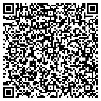 QR-код с контактной информацией организации СЕЛЬХОЗКООПЕРАТИВ СОВЕТСКИЙ