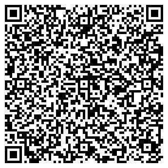 QR-код с контактной информацией организации КОЛХОЗ ИМ. ЧКАЛОВА