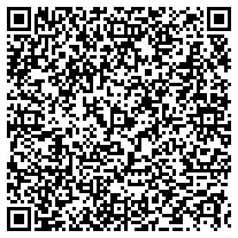 QR-код с контактной информацией организации КОЛХОЗ КОММУНИСТ