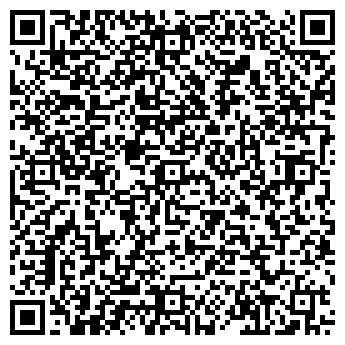 QR-код с контактной информацией организации № 3 МИЛЯШ