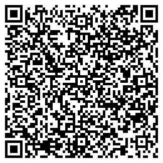 QR-код с контактной информацией организации ГВАРДЕЙЦЫ ОПС