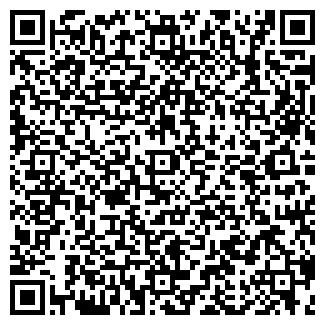 QR-код с контактной информацией организации УСМАНКА ОПС