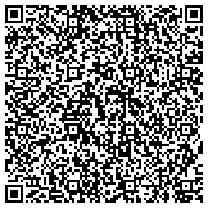 QR-код с контактной информацией организации СБЕРБАНК РОССИИ БУГУРУСЛАНСКОЕ ОТДЕЛЕНИЕ № 0083/9 ОПЕРАЦИОННАЯ КАССА