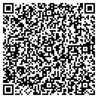 QR-код с контактной информацией организации ЗУЕВ А.Н. ЛПХ