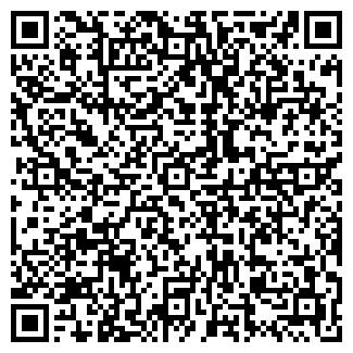 QR-код с контактной информацией организации ЗАВЕТЫ ЛЕНИНА, ЗАО