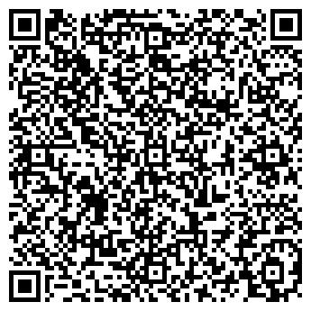 QR-код с контактной информацией организации СПАССКИЙ ПИВЗАВОД, ОАО