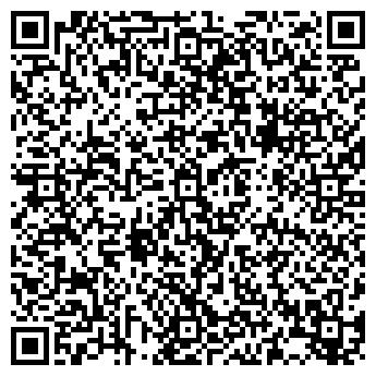 QR-код с контактной информацией организации СПАССКОЕ СУДМЕДОТДЕЛЕНИЕ