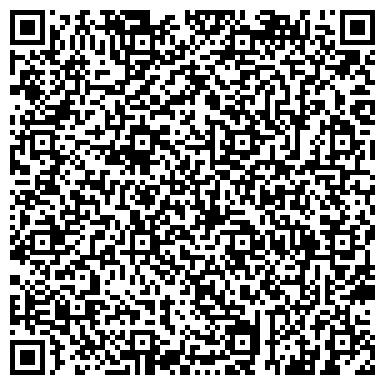 QR-код с контактной информацией организации ГАУСО «Спасский дом-интернат для престарелых и инвалидов»