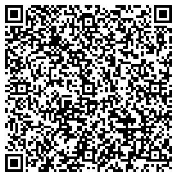 QR-код с контактной информацией организации КОЛХОЗ ИМ. УЛЬЯНОВА