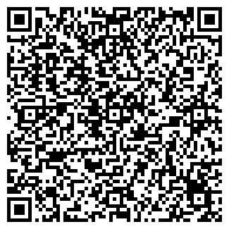 QR-код с контактной информацией организации ТАН КОЛХОЗ