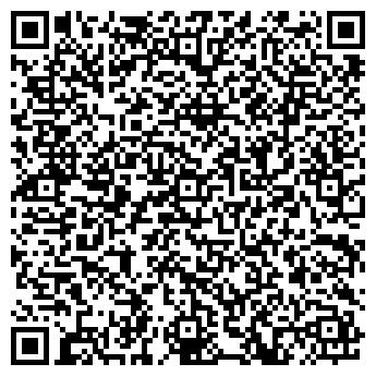 QR-код с контактной информацией организации ИЛИШЕВСКОЕ РАЙПО