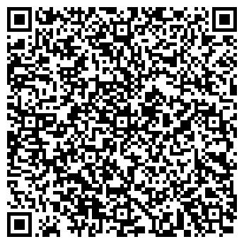 QR-код с контактной информацией организации БИШ ПАРТИЗАН КОЛХОЗ