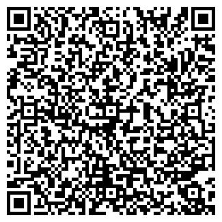 QR-код с контактной информацией организации ДРУЖБА ООО