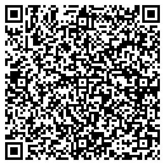 QR-код с контактной информацией организации ИГЕНЧЕ КОЛХОЗ