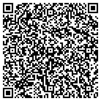 QR-код с контактной информацией организации КОЛХОЗ ИМ. КУЙБЫШЕВА