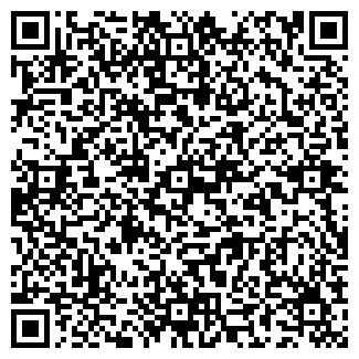 QR-код с контактной информацией организации УРОЖАЙ КОЛХОЗ