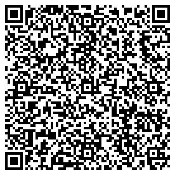 QR-код с контактной информацией организации ВЕРХНЕУСЛОНСКИЙ РУПС