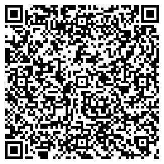QR-код с контактной информацией организации ОПС КАНАШ