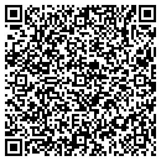 QR-код с контактной информацией организации ОПС ШЕЛАНГА