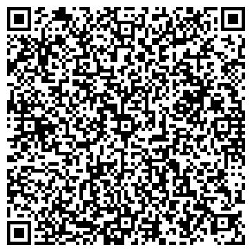 QR-код с контактной информацией организации ПЕЧИЩИНСКИЙ КОМБИНАТ ХЛЕБОПРОДУКТОВ