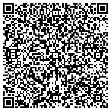 QR-код с контактной информацией организации ГОРОДСКАЯ ПОЛИКЛИНИКА № 41