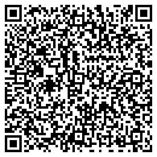 QR-код с контактной информацией организации № 2 ВЕШКАЙМСКАЯ