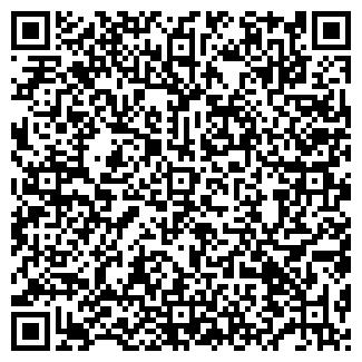 QR-код с контактной информацией организации КАРГИНО ОПС