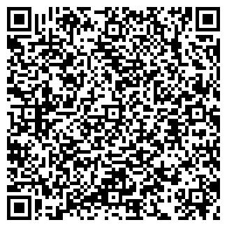 QR-код с контактной информацией организации СТЕМАСС ОПС