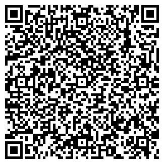 QR-код с контактной информацией организации ШАРЛОВО ОПС