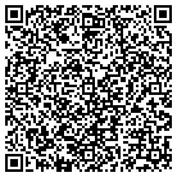 QR-код с контактной информацией организации ВЕШКАЙМСКИЙ РАЙОН МТС ООО