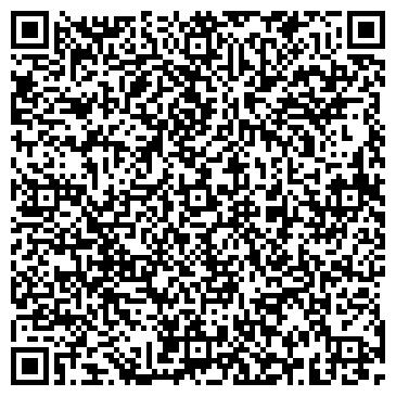 QR-код с контактной информацией организации ДОРОЖНОЕ ЭКСПЛАТАЦИОННОЕ ПРЕДПРИЯТИЕ