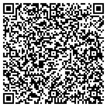 QR-код с контактной информацией организации РЕАЛ-ИНВЕСТ ЗАО АГЗС № 16