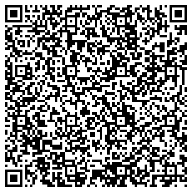 QR-код с контактной информацией организации ВОЛГО-ВЯТСКИЙ БАНК СБЕРБАНКА РОССИИ БОРСКОЕ ОТДЕЛЕНИЕ № 4335/086