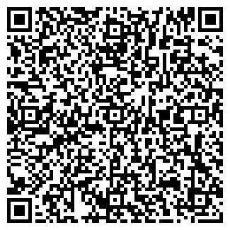 QR-код с контактной информацией организации № 27 ПМК