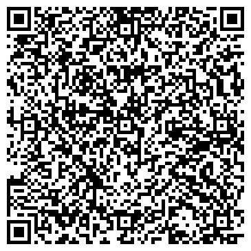 QR-код с контактной информацией организации РАСЧЕТНО-КАССОВЫЙ ЦЕНТР ГЛАЗОВ