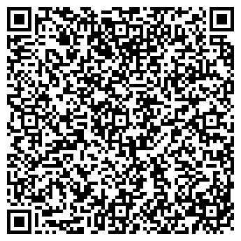 QR-код с контактной информацией организации ГЛАЗОВСКОЕ ДОРОЖНОЕ, ГУП