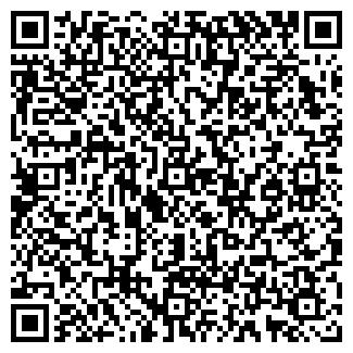 QR-код с контактной информацией организации РЕМОНТНИК, МУП