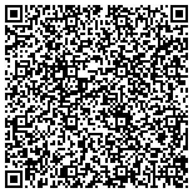 QR-код с контактной информацией организации ФОНД СОЦИАЛЬНОГО СТРАХОВАНИЯ ПЕРМСКОЕ РЕГИОНАЛЬНОЕ ОТДЕЛЕНИЕ