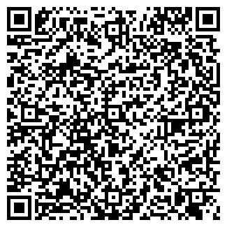 QR-код с контактной информацией организации № 60 ПМК