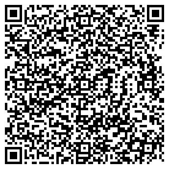 QR-код с контактной информацией организации МАГИСТРАЛЬ, ТОО