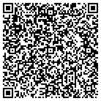 QR-код с контактной информацией организации ГОРОДИЩЕНСКОЕ РСУ